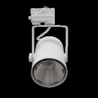 LED Trackspot 'Niro' 36° | 40W WARM WIT | WIT